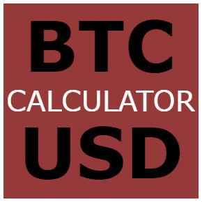 Калькулятор  BTC - USD