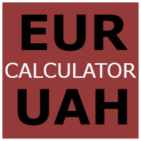 Калькулятор  EUR - UAH